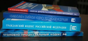 Услуги адвоката Екатеринбург
