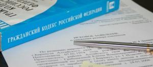 Заявление на взыскание алиментов Екатеринбург