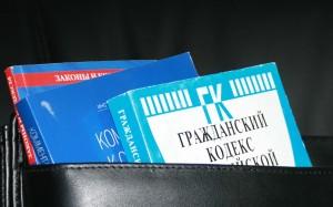 Гражданское право Екатеринбург
