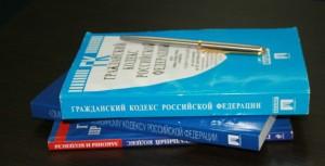 Хороший юрист Екатеринбург