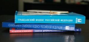 Наследственный юрист Екатеринбург