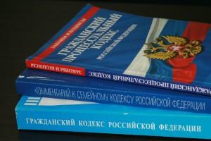 Обжалование Екатеринбург