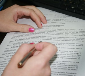 Регистрация фирм Екатеринбург