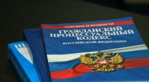 Юридическая помощь Екатеринбург