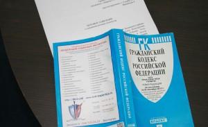 взыскание по алиментам Екатеринбург