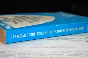 Банкротство граждан Екатеринбург