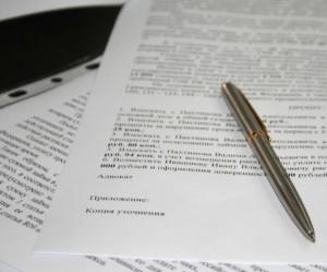 Юридическая помощь при оформлении ипотеки Екатеринбург