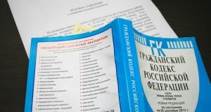 услуги юриста Екатеринбург