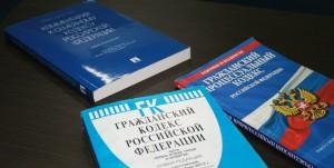 Арбитражный адвокат Екатеринбург