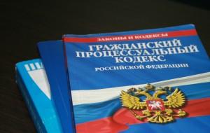 Судебное взыскание алиментов Екатеринбург