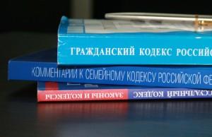 Жилищное право Екатеринбург