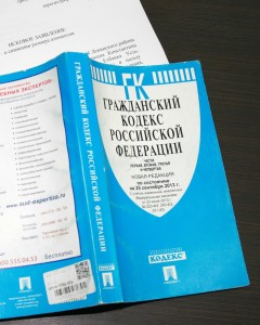 Развод Екатеринбург