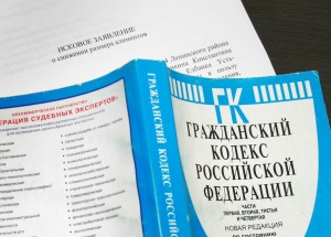 Взыскание алиментов в судебном порядке Екатеринбург