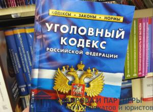 Адвокат по уголовным делам Екатеринбург