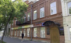 адвокат Екатеринбург