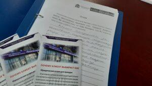 Адвокат по наследственным делам Екатеринбург