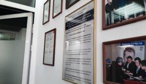 Налоговый адвокат Екатеринбург